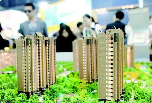 1月份热点城市房价保持稳定 房贷利率方面则略有上浮