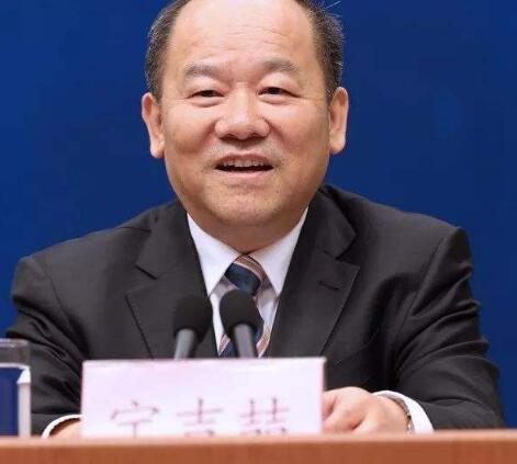 统计局局长宁吉喆:我国经济大而不强的特征仍然明显