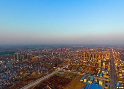 雄安新区面积排国家级新区第五 预计20年可建成