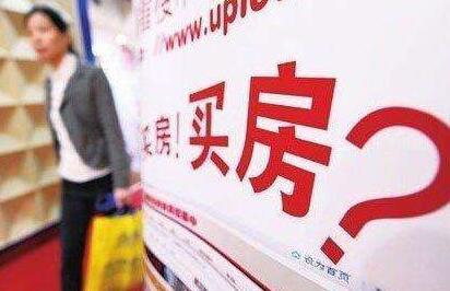 武汉公布刚需优先选房细则:房源比例扩大至60%