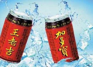 加多宝重拾红罐包装 凉茶市场竞争加剧