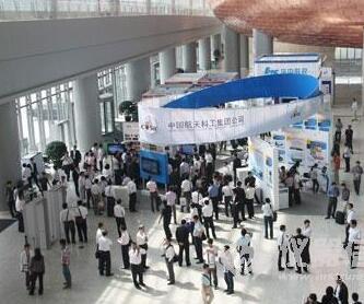 2018北京国际军民融合装备展览会