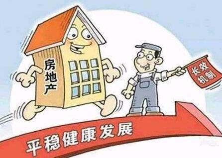 杭州整治楼市乱象:3家银行因挪用个人贷款购房被罚