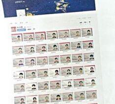 武汉实行二手房源网上交易 每套房都有唯一身份证