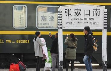 京张高铁张家口南站改造将启动 老站难满足客运需求