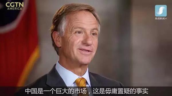 美国州长看待特朗普访华:中国发展势不可挡