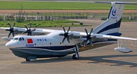 """美媒称""""鲲龙""""体积与波音737相仿:4小时飞越南沙"""