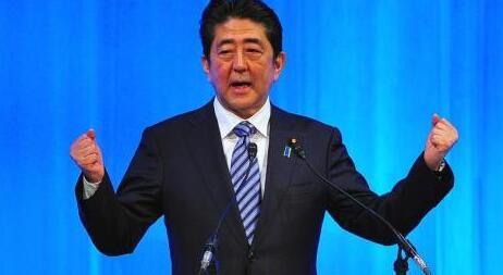 日本财务省承认篡改文件 安倍晋三致歉遭抨击
