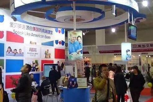 2019第十二届中国国际教育品牌连锁加盟博览会