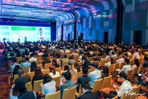 2018人工智能创新峰会将在3月28日盛大开幕