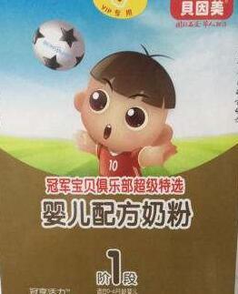 贝因美26周年官宣孙杨 今年保壳在望