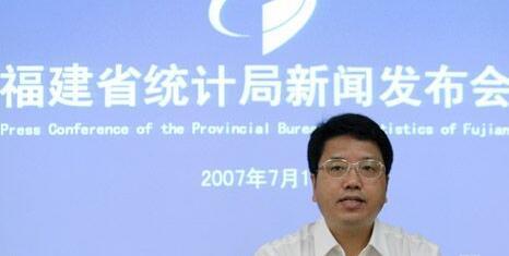 福建省统计局原副局长转任省人防办副主任后即被查