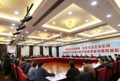 发改委:东北开展国企混改试点 营商环境不断改善