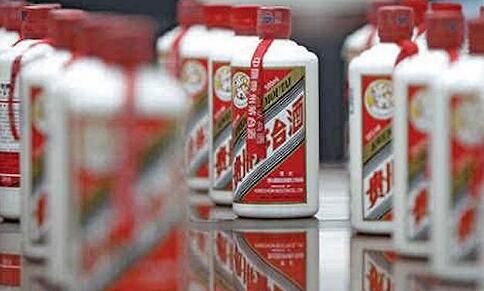 茅台放弃国酒商标申请 向国家商标评审委员会致歉