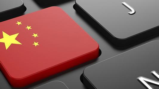 国家金融智库博鳌论坛发布报告:中国离债务危机甚远