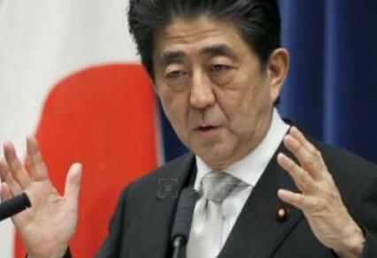 安倍呼吁日俄尽快缔结和平条约:战争已结束72年
