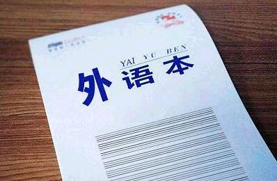 在线教育的盈利困局:沪江教育,5.89亿销售费用换来5.55亿收入