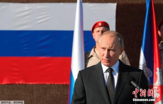 """普京宣布从叙撤军 称俄叙联手粉碎""""伊斯兰国"""""""