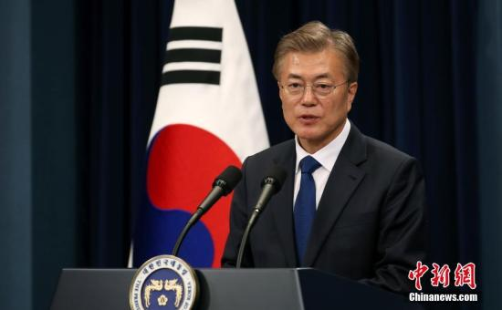 韩新政府成立百日:文在寅谈治国理政重要目标