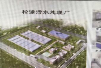 哈尔滨一国有污水处理厂将1000多万吨污水直排松花江