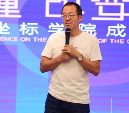 """在新东方成立25周年之际,俞敏洪决定成立""""东方坐标学院"""",培养挖掘教育创业独角兽"""