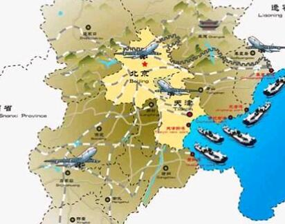 京津冀,崛起中的世界级城市群