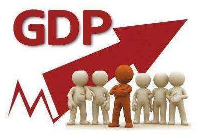 一季度昆明GDP增速高于全国全省