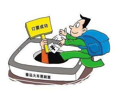 旗讯网 风云人物 新闻评论  2018-1-19 9:04:00 编辑:f505 来源:旗讯