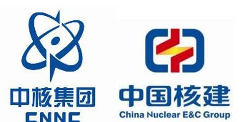 中核集团与中核建集团重组获批,你怎么看?