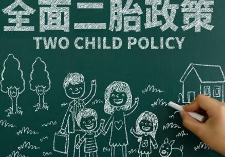辽宁迈入深度老龄化社会 率先提出生二孩有奖励