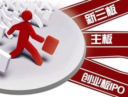 合格董秘缺失 新三板创新层多家企业面临降层风险