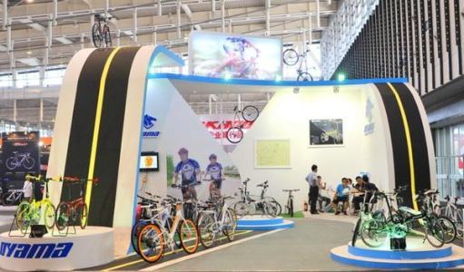 2019第二十九届中国国际自行车展览会