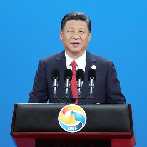 """习近平出席""""一带一路""""国际合作高峰论坛开幕式"""