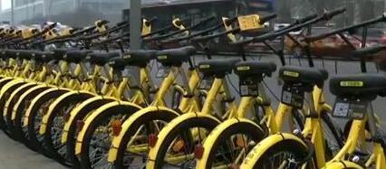 交通部:网租自行车押金政策即将出台