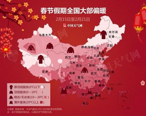 春节假期全国大部偏暖 南方阴雨天增多