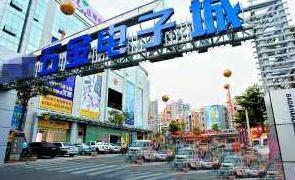 """电子城北京加码持有资产京内外""""理性扩张""""提速"""