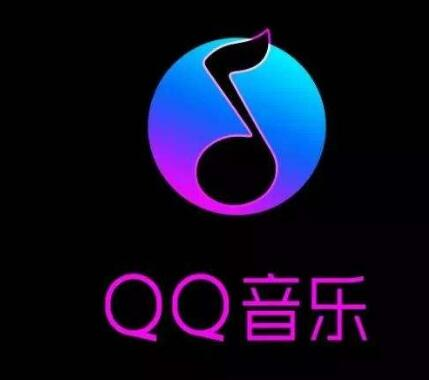 腾讯音乐拟赴美上市,反映了更乐观的音乐产业?