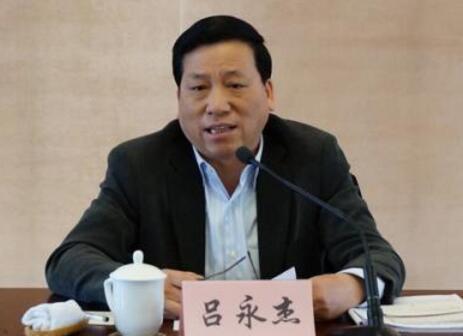 光明集团原党委书记吕永杰被查