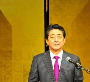 """日本自民党全面着手准备总裁选举 安倍面临""""挑战"""""""