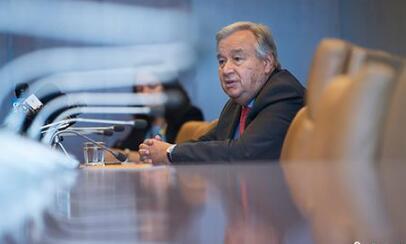 巴黎和平论坛日程公布 联合国秘书长与德总理将致开幕词