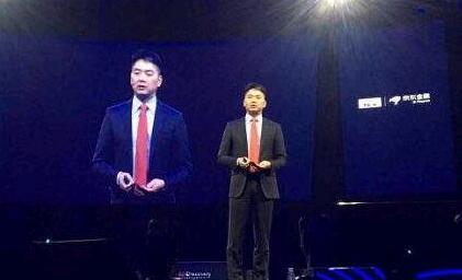 国家发改委国家信息中心将与京东金融共享信用信息