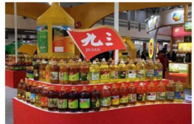 2019第十届IEOE中国国际食用油产业博览会