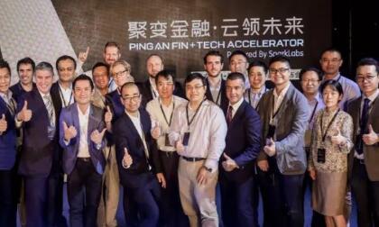 平安金融+科技加速器启动,创新企业如何抓住新机遇?