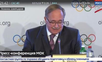 俄国家电视台称将不转播平昌冬奥会 五环被打斜杠