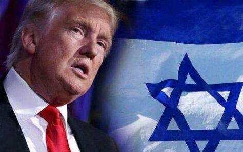 特朗普搬迁驻以使馆背后:犹太因素与金主施压