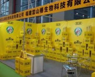 2019第21届国际高端健康食用油及橄榄油(北京)博览会