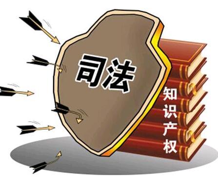 港媒称美国对华知识产权调查或导致制裁:将招致中国报复