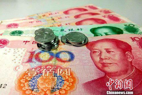 中国银行业总资产首次突破250万亿元
