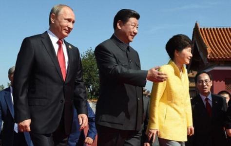 """俄罗斯:将对""""萨德""""入韩采取对应措施"""