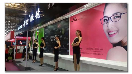2019第十七届中国温州国际眼镜展